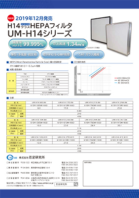 OMF-340FK-S Catalogue